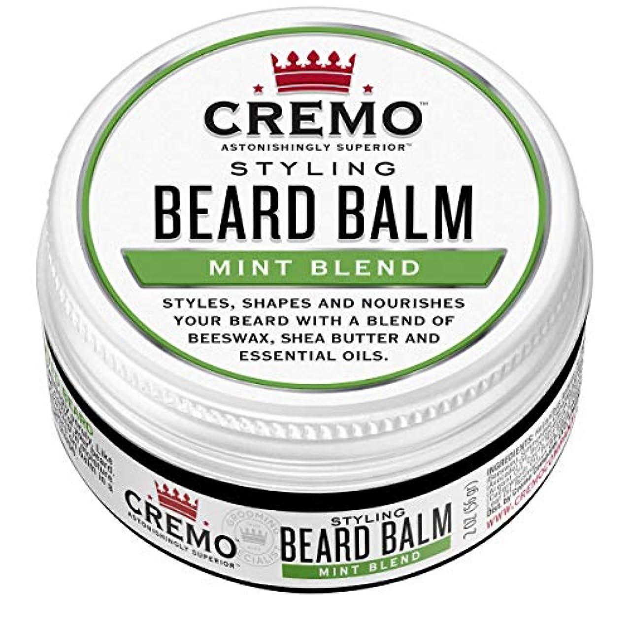 掃く不実真珠のようなCremo ひげのスタイリングビアードバーム、栄養を与え、形や潤いすべての長さ、2オンス