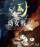 劇場版 幼女戦記 通常版【Blu-ray】[Blu-ray/ブルーレイ]