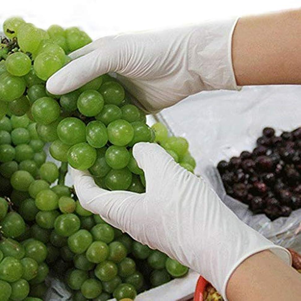 段階計器適応するPVC保護食品家事ビニール試験使い捨て手袋-検査実験化粧品歯科、3ミル、ゴム労働保護美容院ラテックスフリー、パウダーフリー、両手利き、100個 (Color : White, Size : M)