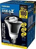 TOSHIBA ネオボールZ レフランプ形 100Wタイプ 昼光色 EFR25ED/22 口金直径26mm