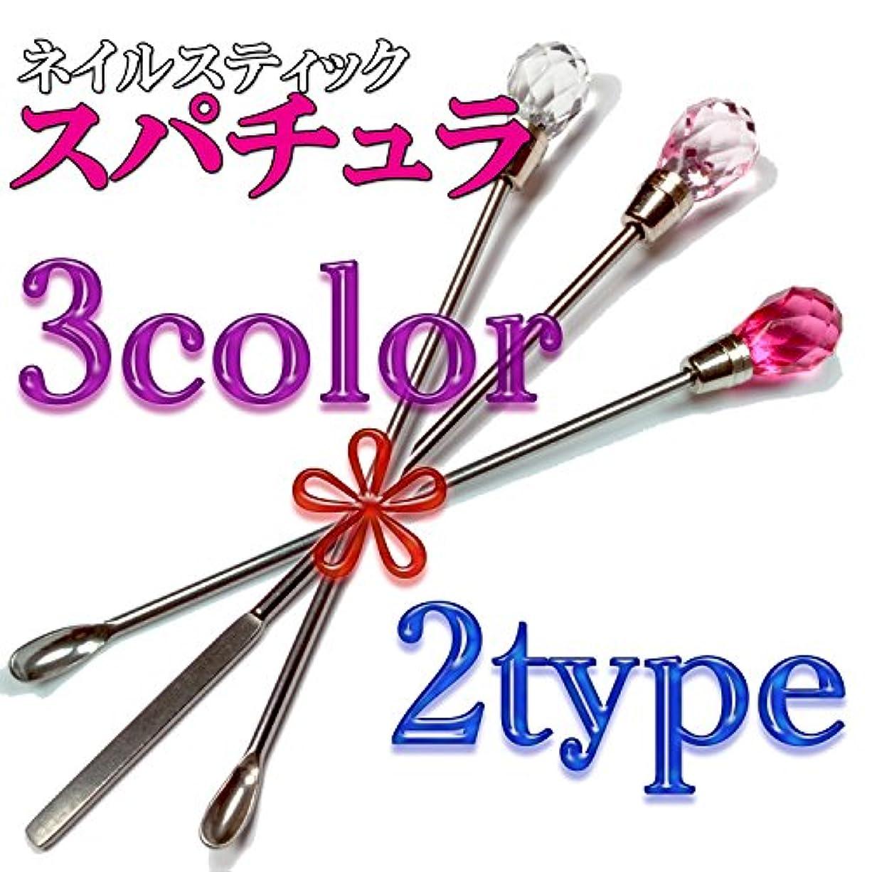 ジェルを混ぜる便利アイテム スパチュラ 選べる6種類 (スパチュラ/ピンク)
