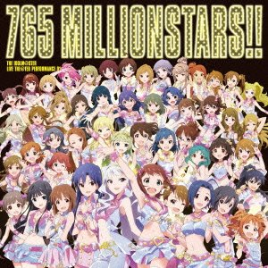 THE IDOLM@STER LIVE THE@TER PERFORMANCE 01 Thank You!の詳細を見る