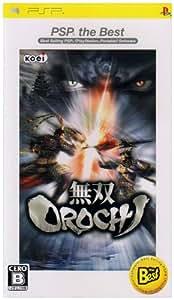 無双OROCHI PSP the Best