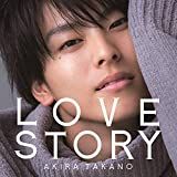 LOVE STORY (CD Only盤)
