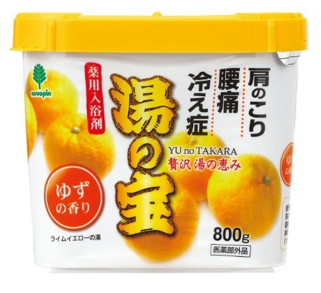 紀陽除虫菊 湯の宝 ゆずの香り 800g【まとめ買い16個セット】 N-0054