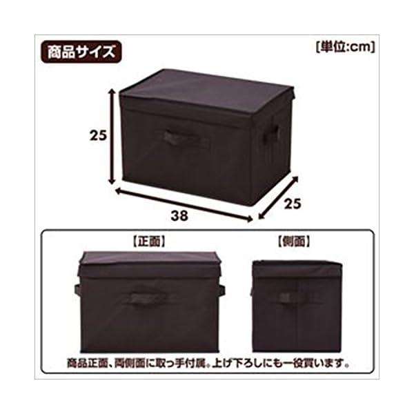 山善(YAMAZEN) どこでも収納ボックス ...の紹介画像5