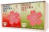 ティーブティック スイートサクラティー2個セットA (紅茶、緑茶各1個)