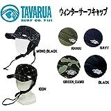 TAVARUA  タバルア   サーフキャップ ウインターサーフキャップ [3022-1303] フリーサイズ (MONO_BLACK)