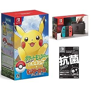 Nintendo Switch 本体 (ニンテンドースイッチ) 【Joy-Con (L) ネオンブルー/(R) ネオンレッド】&【Amazon.co.jp限定】液晶保護フィルムEX付き(任天堂ライセンス商品) + ポケットモンスター Let's Go! ピカチュウ モンスターボール Plusセット- Switch