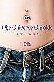 The Universe Unfolds 宇宙への導き