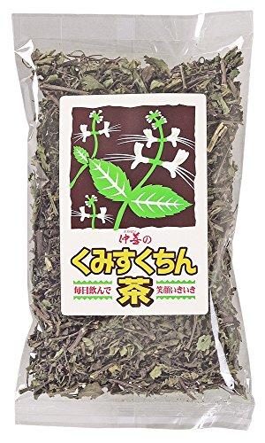 仲善 くみすくちん茶(クミスクチン茶) 100g