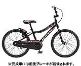 SCHWINN(シュウィン) AEROSTAR エアロスター グロスブラック 20インチ 子供用自転車 2017年モデル ZSX19001