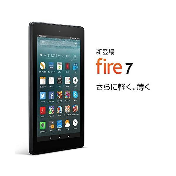 Fire 7 タブレット (Newモデル) 8...の紹介画像2