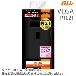 レイ・アウト VEGA PTL21 ケース ラ...の関連商品1