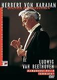 【普通に〜】(033) Beethoven 交響曲第3番「英雄」