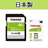 東芝 SDHCカード 32GB Class10 UHS-I対応 (最大転送速度48MB/s) 日本製 THN-NW32G4R8