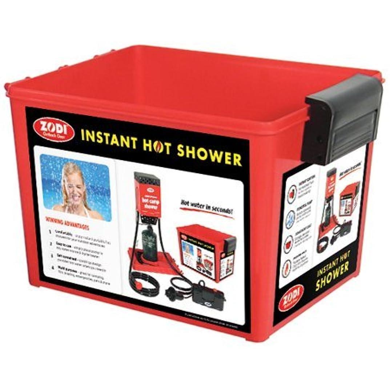 被害者懐疑的知覚Zodi Hot Tap Portable Shower by Zodi