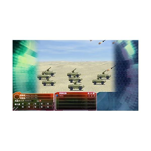 大戦略パーフェクト4.0の紹介画像2