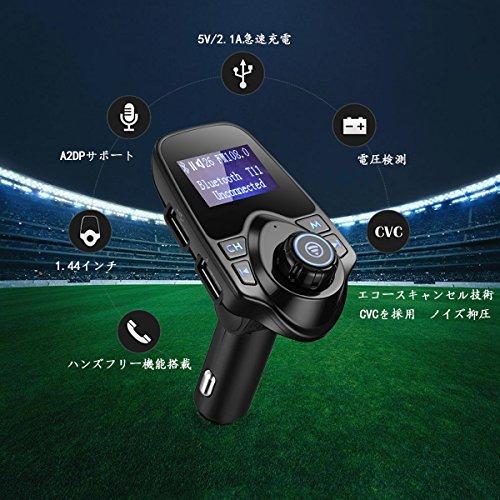 車用 FMトランスミッター Foneso bluetooth3.0 二つUSB充電ポート 高音質通話ハンズフリー 電圧LEDディスプレイFM transmitter ラジオ機能
