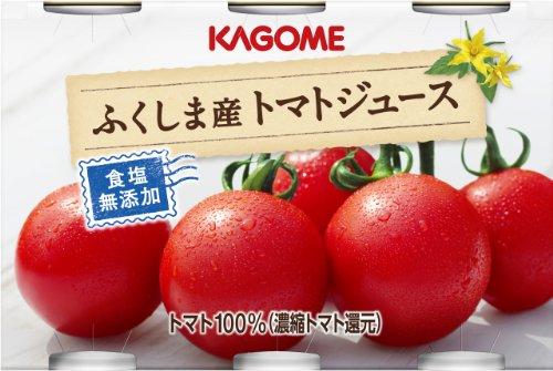 カゴメトマトジュース ふくしま産 食塩無添加 缶 190X30