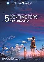 5 CENTIMETERS PER SECOND / 秒速5センチメートル (北米版)[Import]