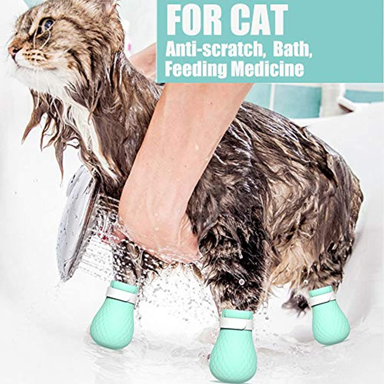 鰐砦ゲート4 PCS Anti-Scratch Cat Foot Shoes for Home Bathing, Shaving Checking Treatment (GREEN)