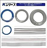 Kシリーズ 平成29年度 第二種電気工事士技能試験練習材料 全13問分の電線セット