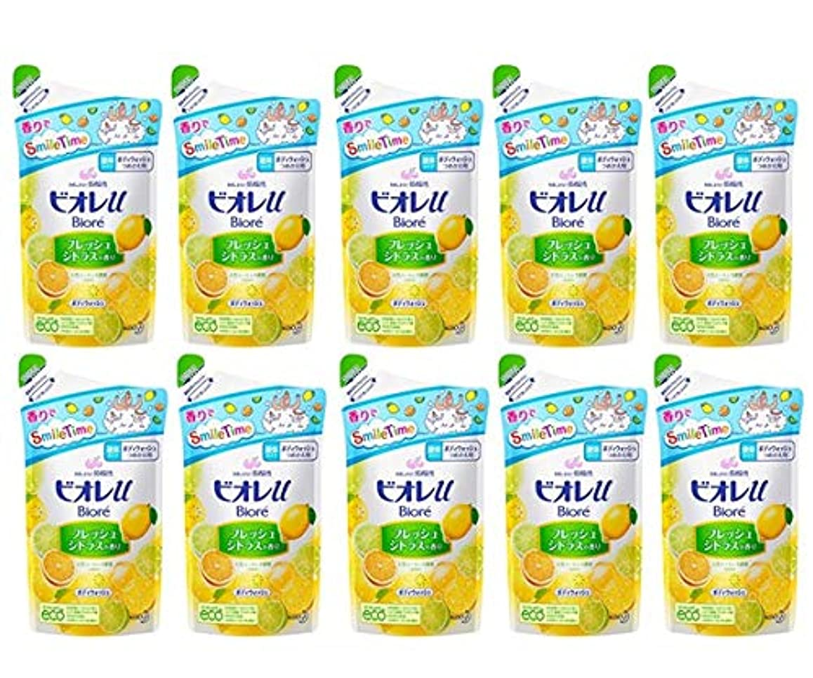天窓派手宴会【花王】ビオレu フレッシュシトラスの香り つめかえ用 380ml ×10個セット
