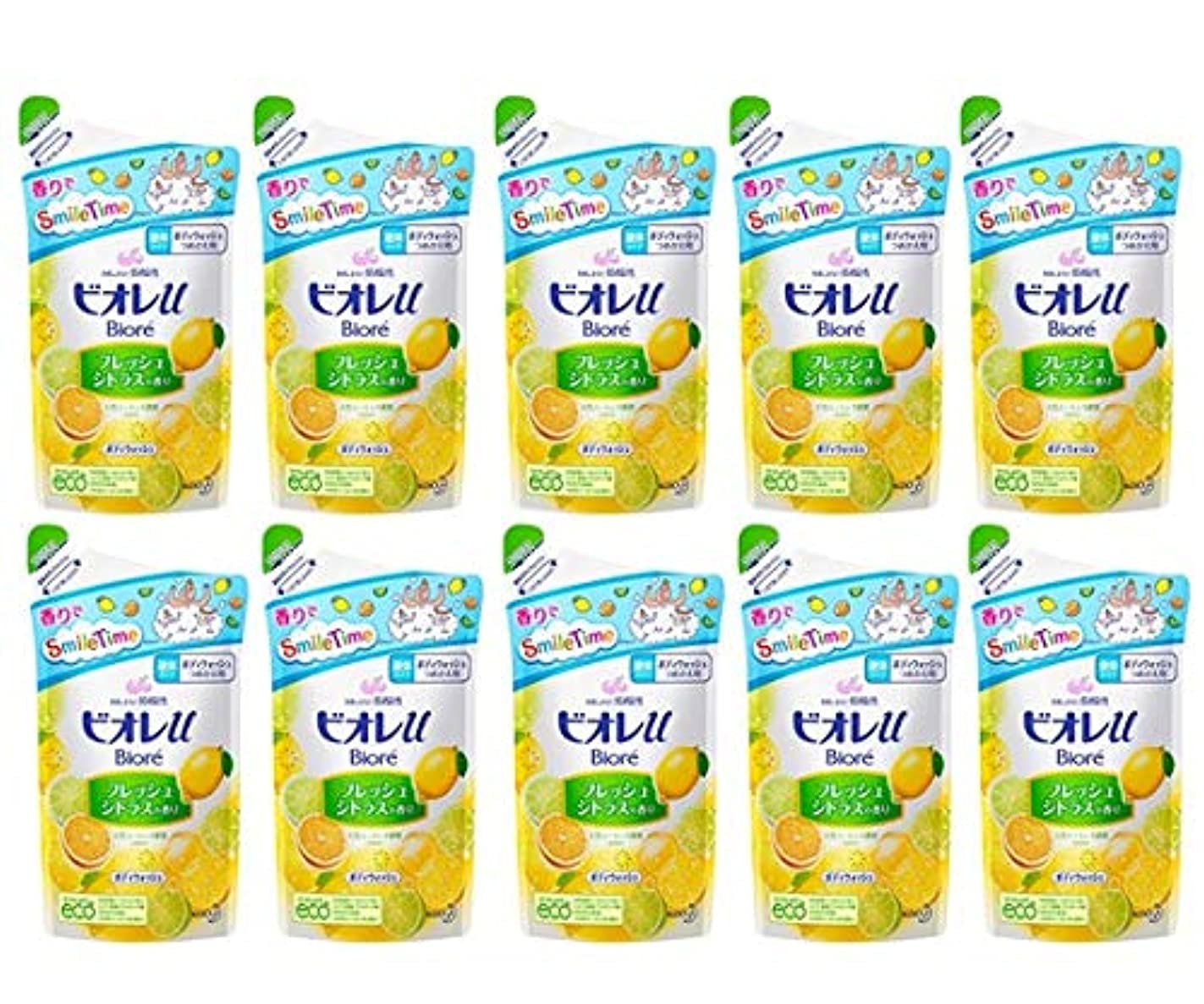 酔って一掃するカエル【花王】ビオレu フレッシュシトラスの香り つめかえ用 380ml ×10個セット