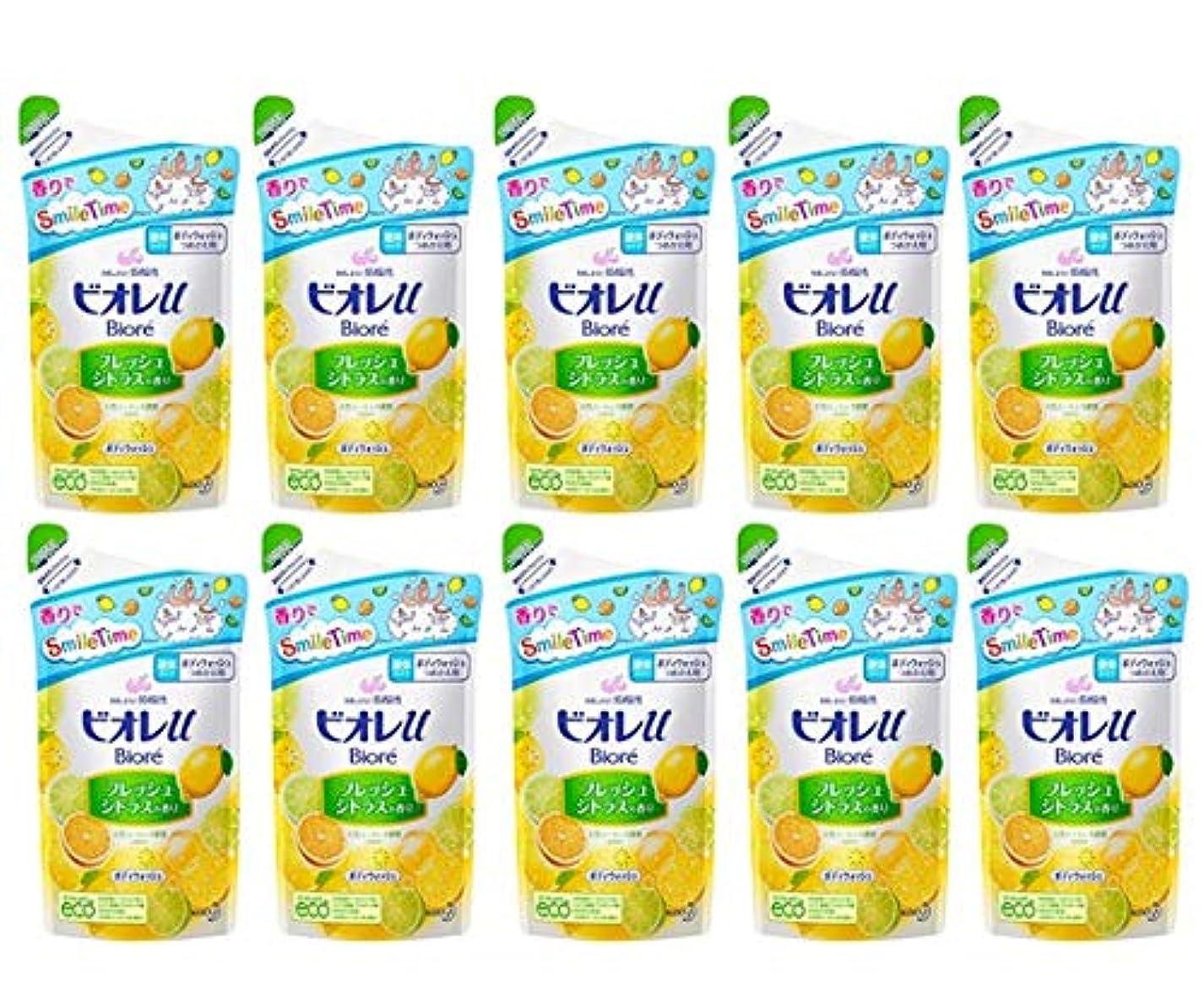 ビュッフェペフ続ける【花王】ビオレu フレッシュシトラスの香り つめかえ用 380ml ×10個セット