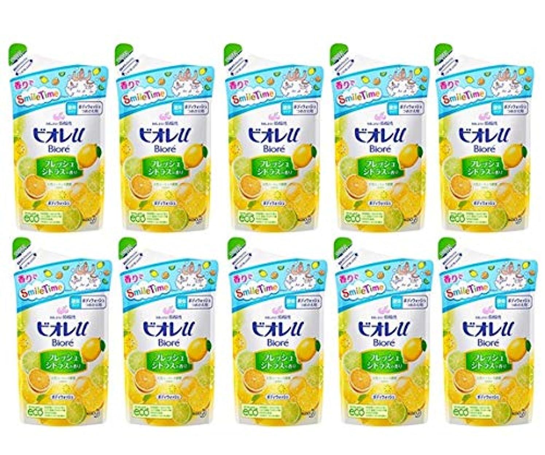 能力影部門【花王】ビオレu フレッシュシトラスの香り つめかえ用 380ml ×10個セット