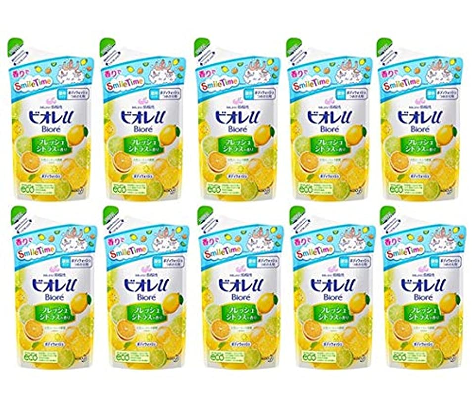好きである交じるストリーム【花王】ビオレu フレッシュシトラスの香り つめかえ用 380ml ×10個セット