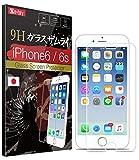 OVER's ガラスザムライ iPhone6s ガラスフィルム [約3倍の強度]日本製 / iPhone6 液晶保護 フィルム ( らくらくクリップ / 365日交換保証付き )
