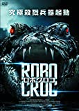 crocs ロボクロコ LBX-153 [DVD]