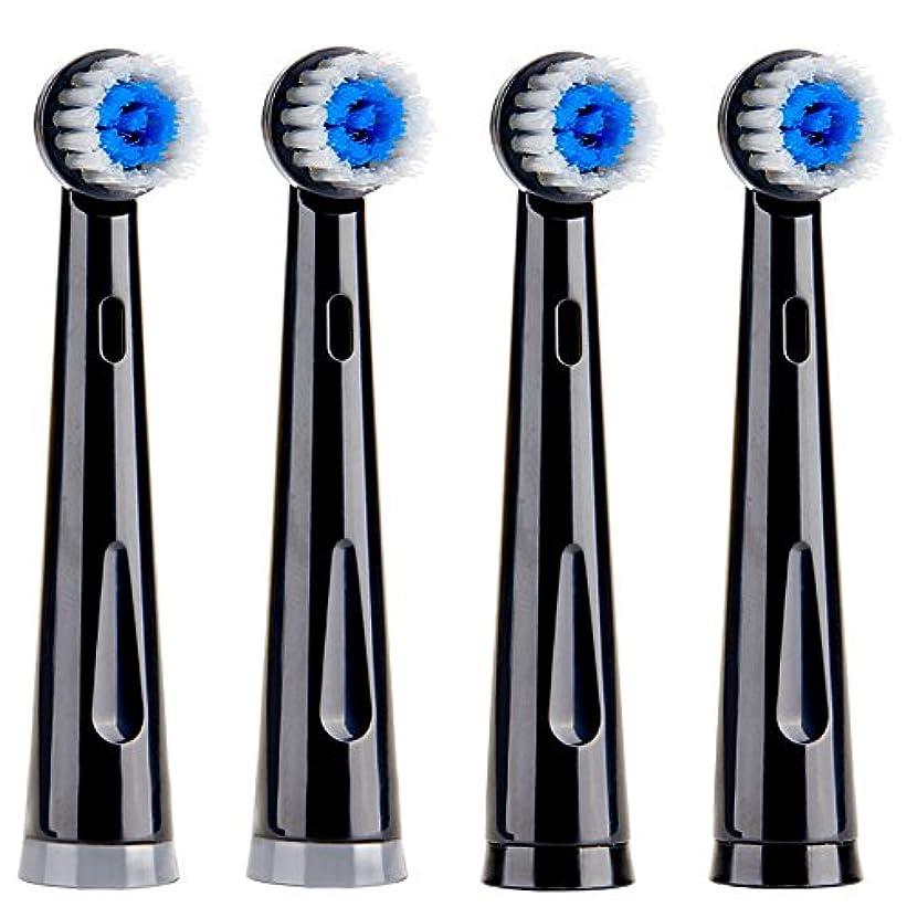 自殺回路ドットFairywill 電動歯ブラシ用 替ブラシ 4本入 互換ブラシ 回転式 RBH31