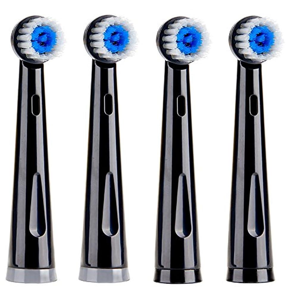 カヌー柔和陰謀Fairywill 電動歯ブラシ用 替ブラシ 4本入 互換ブラシ 回転式 RBH31