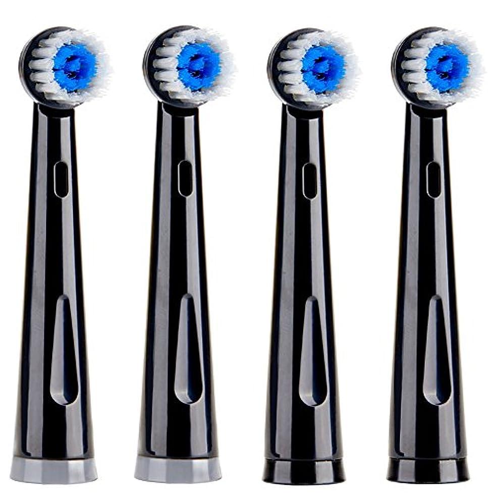 他に再開発症Fairywill 電動歯ブラシ用 替ブラシ 4本入 互換ブラシ 回転式 RBH31