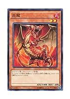 遊戯王 日本語版 SD29-JP023 Magna Drago 炎龍 (ノーマル)【 1枚 】
