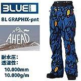 ブルーブラッド 処分価格!ブルーブラッド 2014 スノーボードウエア BL GRAPHIX -pnt BP ブルーサファイア BL9301 13-14 BLUEBLOOD スノーボードウェア【C1】 M
