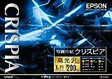 EPSON 写真用紙クリスピアL判 200枚 KL200SCKR