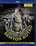 プロコフィエフ:歌劇「セミヨン・コトコ」Op.81[Blu-ray/ブルーレイ]