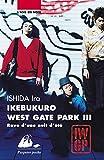 Ikebukuro west gate park 3