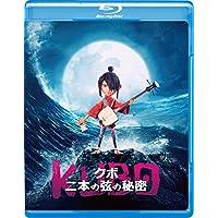 KUBO/クボ 二本の弦の秘密 Blu-rayスタンダード・エディション