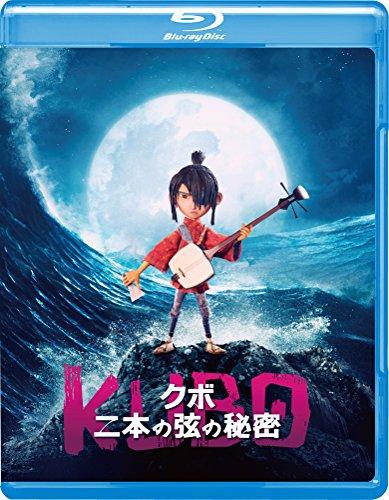 KUBO/クボ 二本の弦の秘密 [Blu-ray]