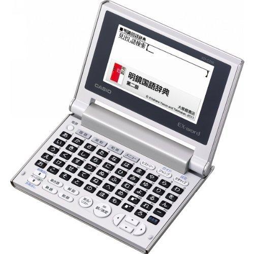 カシオ エクスワード コンパクトカラー電子辞書 XD-C20...