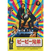 ピーピー兄弟 THE BLEEP BROTHERS [DVD]