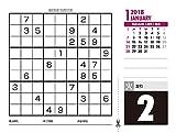 ザ・数プレ365 2018年 カレンダー 壁掛け卓上兼用