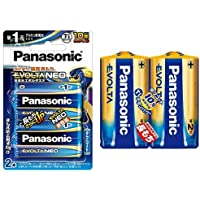 パナソニック EVOLTA NEO 単1形アルカリ乾電池 2本パック 日本製 LR20NJ/2B & EVOLTA 単2形アルカリ乾電池 2本パック LR14EJ/2SE