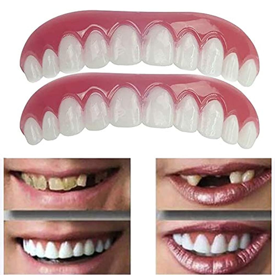 サスペンド基本的な復活する5ペア偽の歯上偽の歯のカバー安全なインスタント笑顔化粧品ノベルティ歯 - ワンサイズ最もフィット