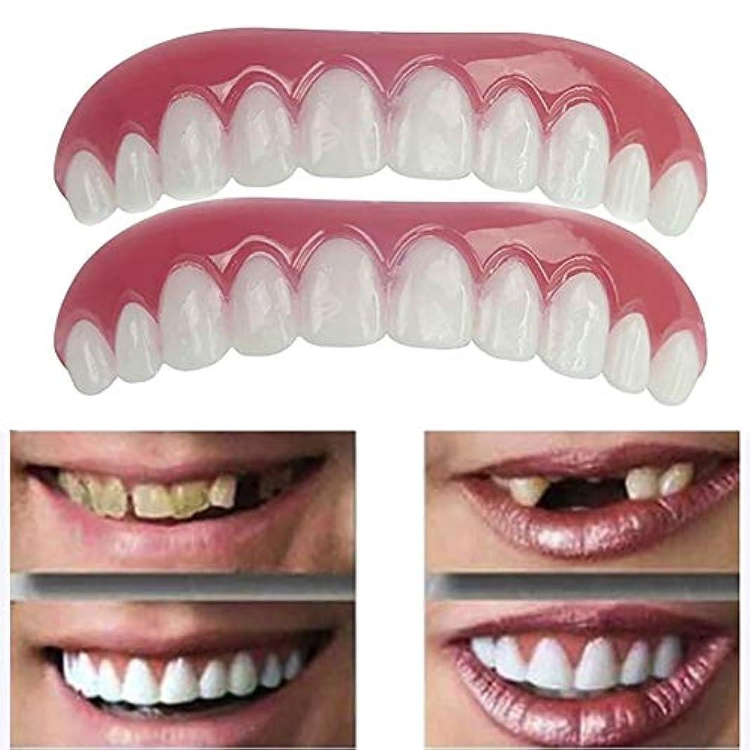 5ペア偽の歯上偽の歯のカバー安全なインスタント笑顔化粧品ノベルティ歯 - ワンサイズ最もフィット